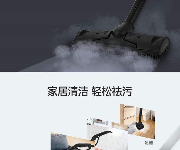 high-pressure-steamer-03