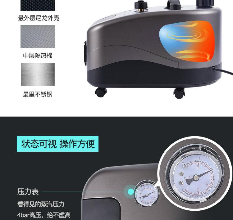 high-pressure-steamer-09